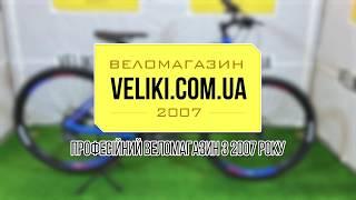 Обзор велосипеда Orbea Mx 27 40 (2018)