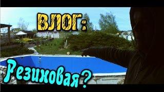 видео Какой краской покрасить бассейн?