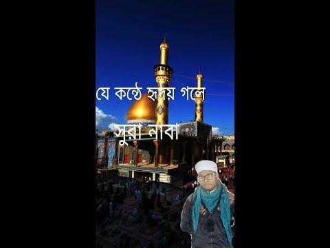 Most Beautiful   Heart Touching  Quran Recitation 2019   Asaduzzaman Sarkar    Hasibul