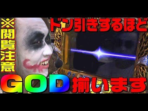 GOD1GAME#27
