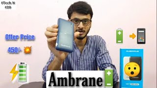 Ambrane Power Bank 10000mAH 2 4A Better In This Price Offer 449 Ambrane Capsule