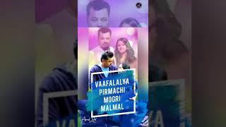 Un Un Othatun Gulabi Dhaandal.full screen whatsapp status video