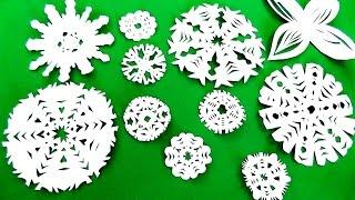 Как делать простые СНЕЖИНКИ из бумаги / Новогодние ОРИГАМИ(В этом видео мы с вами сделаем самые простые снежинки из бумаги! Их делать очень просто! С помощью ножниц..., 2014-11-20T19:34:39.000Z)