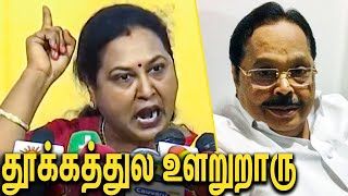 Premalatha Slams Duraimurugan & Stalin   Press Meet
