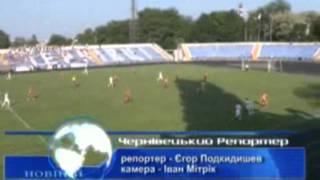 Відеорепортаж: Буковина» - «Зірка» (Кіровоград)
