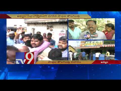 Shops removal for road widening turns controversial in Khammam - TV9
