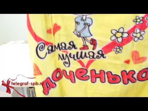 Детское полотенце-пончо - Самая лучшая доченька
