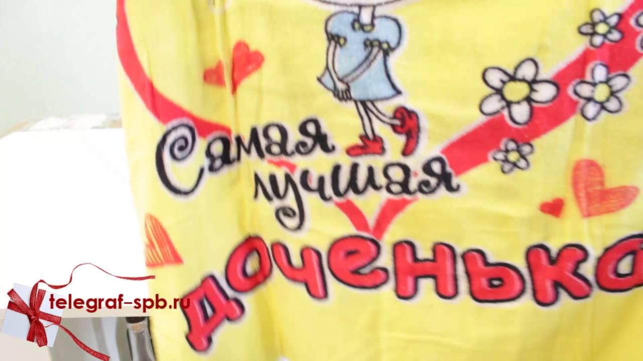 Полотенце махровое женское - A24Mag.ru - YouTube