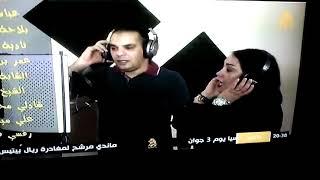 اغنية عياش عايش بلاش
