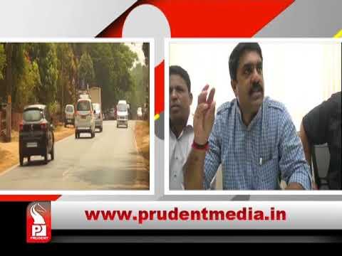 Prudent Media Konkani News 17 Mar 18 Part 3