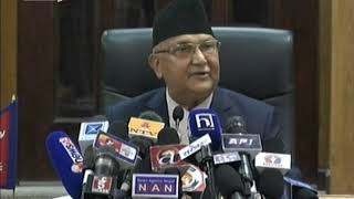प्रधानमन्त्री केपी शर्मा ओलीको विशेष पत्रकार सम्मेलन - NEWS24 TV