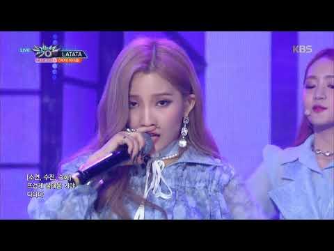 뮤직뱅크 Music Bank - LATATA - (여자)아이들 (LATATA - (G)I-DLE).20180608