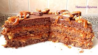 НАСТОЯЩИЙ торт СНИКЕРС. Вкусно до безумия.