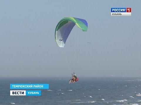 Параплан — прыжок с парашютом вверх
