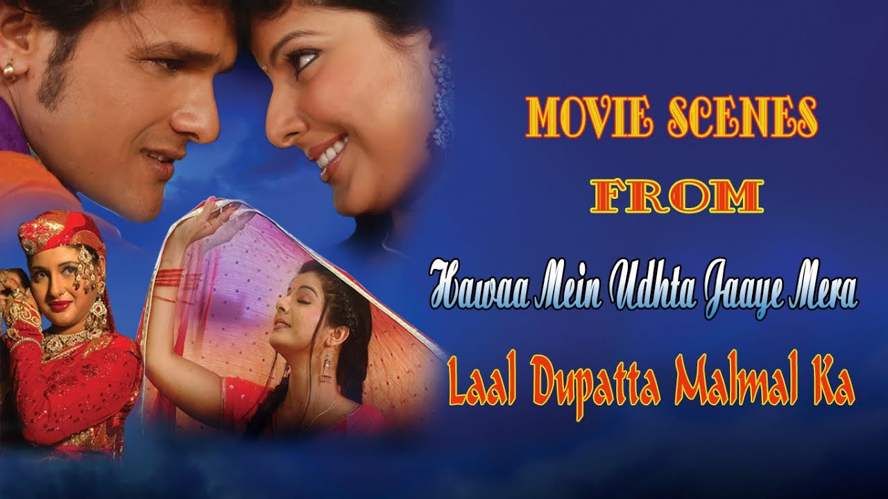 Lal Dupatta Malmal Ka Film Download
