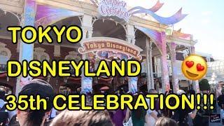 TOKYO DISNEYLAND 35TH CELEBRATION!!!