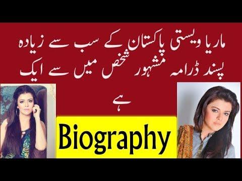 Urdu Biography Maria Wasti one of the Most Famous Pakistani Darama Actress