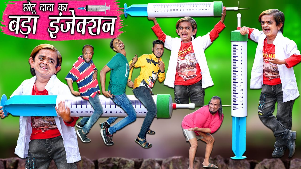 "Download CHOTU DADA KA BADA INJECTION  |""छोटू दादा की बड़ी वैक्सीन "" Khandesh Hindi Comedy |Chotu Comedy Video"