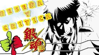 Critica A Gintama : El Anime Mas Troll De La Historia