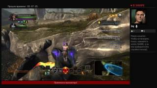 Стрим по Neverwinter