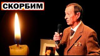 Ушел из жизни Народный артист России, любимый актёр Юльен Балмусов