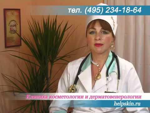 Венерологи в Москве — 177 врачей, 1379 отзывов на