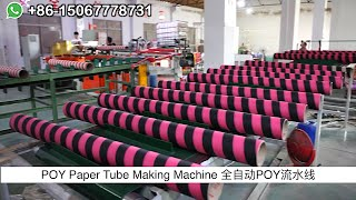 FDY POY paper tube making mach…