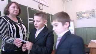 Урок   англійської мови .5 клас .Тема