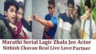 Marathi Serial Lagir Jhala Jee Actor Nitish Chavan Real Life Love Partner & Family Friend