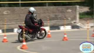 Урок 2. Мотошкола Базис. Вождение мотоцикла.Новгород