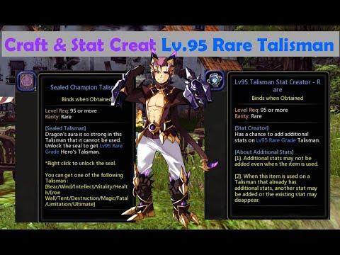 [Craft & Stat Creat] Lv.95 Rare Talisman - SpeedColie - 【Dragon Nest SEA】