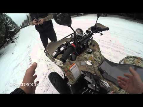 Квадроцикл M54-G8+ подростковый 125 кубов доставка