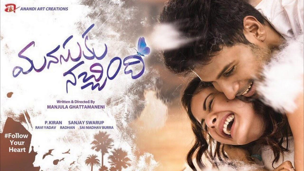 NRI REVIEW - 'Manasuku Nachindi' Telugu Movie | Sundeep Kishan | Manjula Ghattamaneni | DesiplazaTV