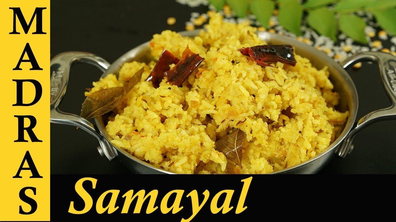 Arisi Paruppu Sadam Recipe in Tamil   Dal Rice Recipe in ...