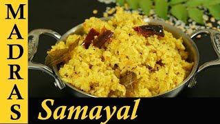 Arisi Paruppu Sadam Recipe in Tamil | Dal Rice Recipe in Tamil | Variety Rice Recipe