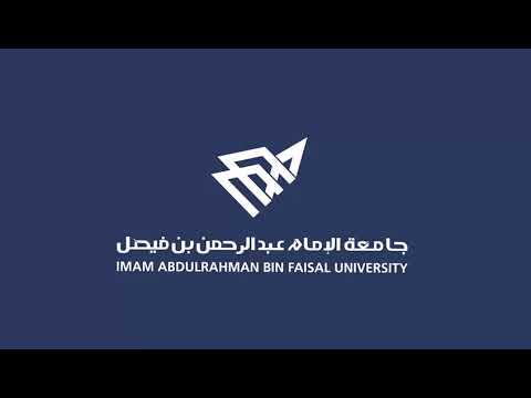 تعريف شعار الجامعة Youtube