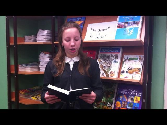Изображение предпросмотра прочтения – КондрашеваАлина читает произведение «Снежная Россия» В.Я.Брюсова