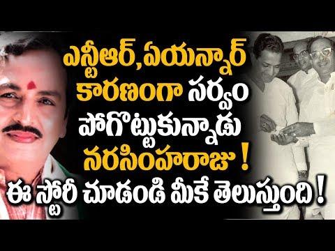 Narasimha Raju SHOCKING Personal Life Secrets Revealed! | Celebrity Updates | Super Movies Adda