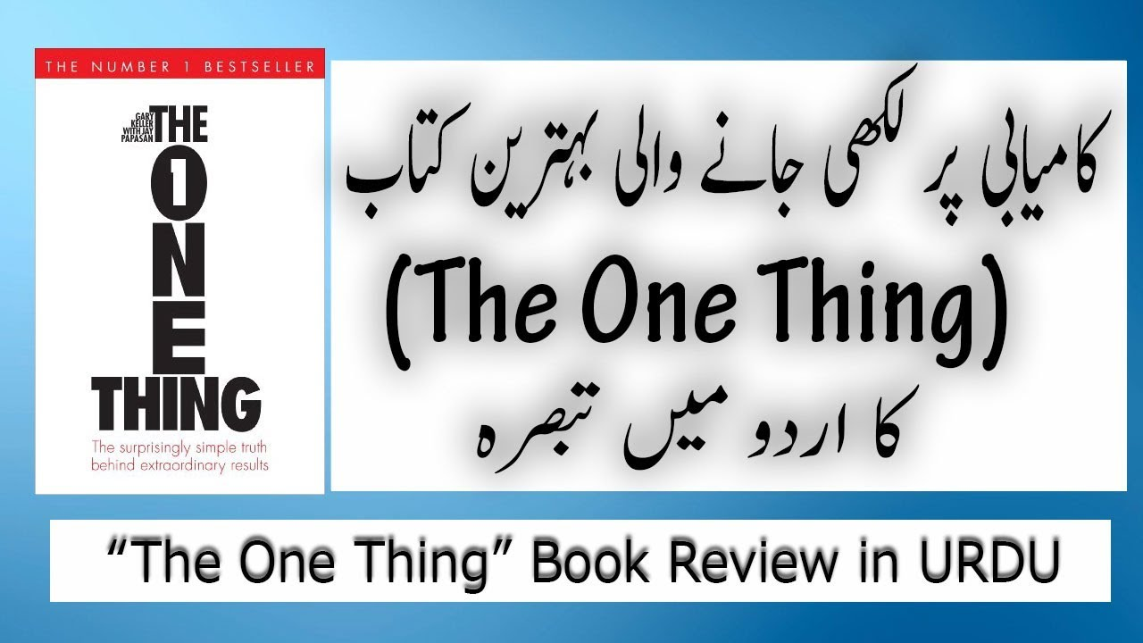 The One Thing Gary Keller Pdf