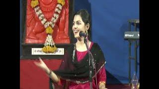 Bolava Vitthal Pahava Vitthal   Aarya Ambekar
