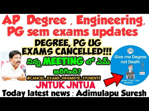 degree,-b-tech-,pg-sem-exams-updates-/-maximum-exams-cancelled-/-what-about-backlogs-students