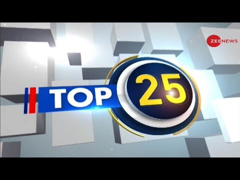 Watch top 25 news stories of today, 19, February, 2019