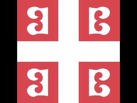 Serbian Cross | Wikipedia Audio Article