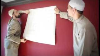 Islamic Wall Decals: How To Apply