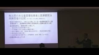 松沢病院創立140周年・移転100周年記念講演会(院長講演動画)