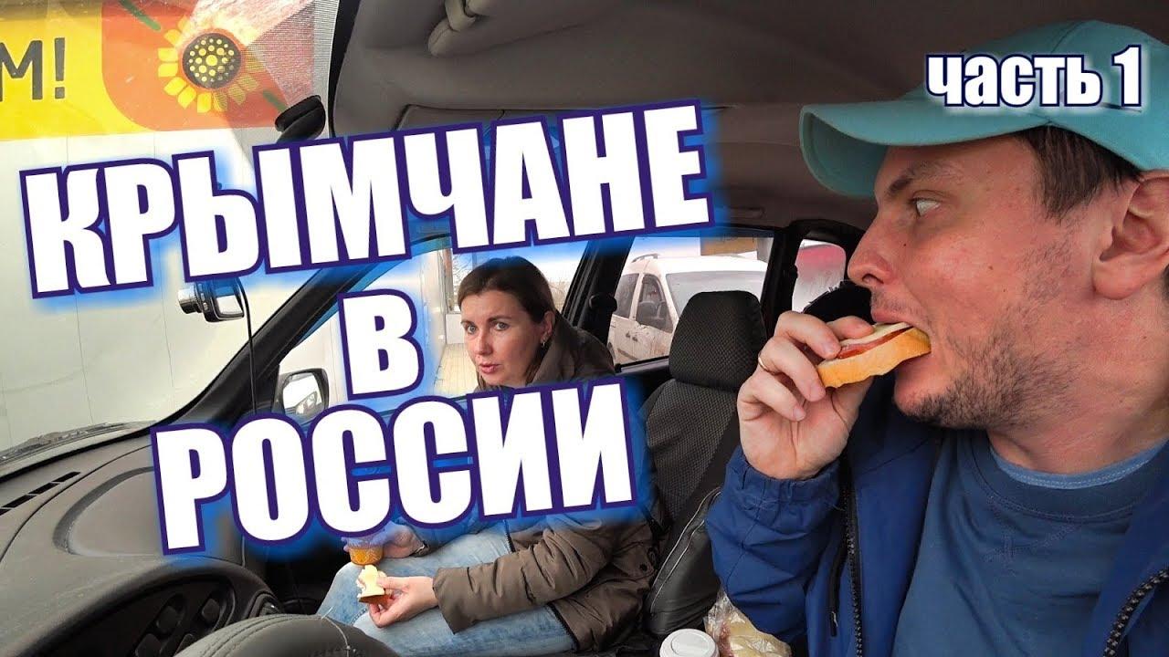 ЕДЕМ В АНАПУ! Трасса Таврида. Крымский ЖД МОСТ сегодня ...