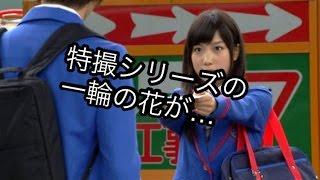 冨田真由さん刺されたアイドル、大学通いながら活動