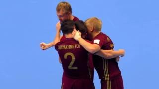 Иран - Россия, 1/2 финала Чемпионата мира по мини-футболу в Колумбии 2016