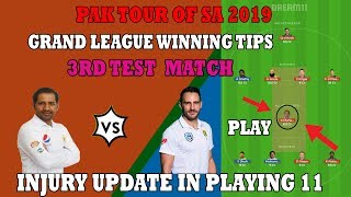 #PAK vs SA 3RD TEST DREAM 11 team