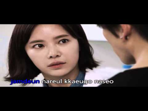 [Karaoke beat] Auditory hallucination | 환청 | Jang Jae In (feat. NaShow) – Kill Me Heal Me OST
